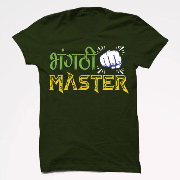 Bhangthi Master Half Sleeve T-Shirt