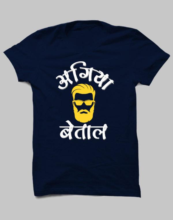 Agya Betaal Half Sleeve T-Shirts