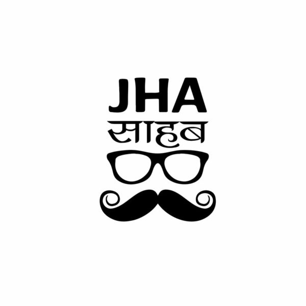 Jha Sahab Half Sleeve T-Shirts