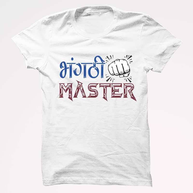 Bhanghthi Master Half Sleeve T-Shirts