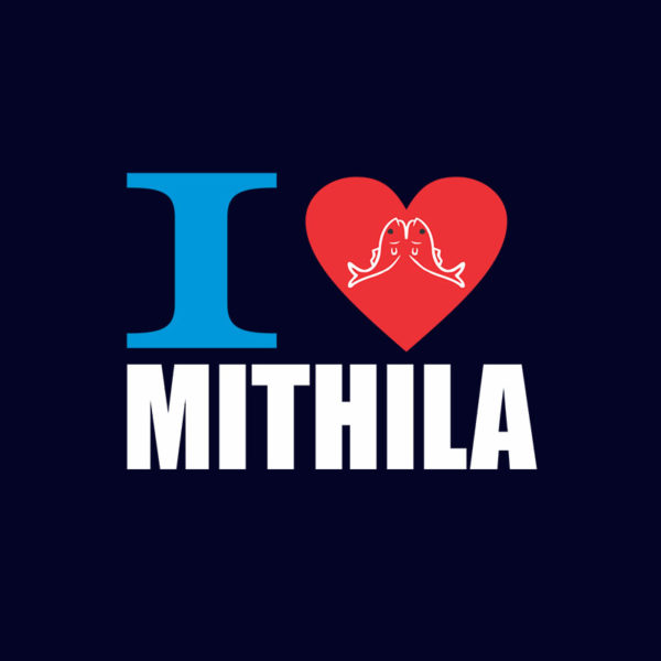 I Love Mithila Half Sleeve T-Shirts