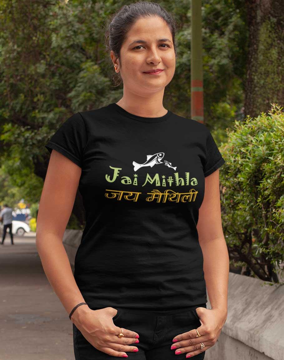 Jai Mithila Jai Maithli Half Sleev T-Shirt