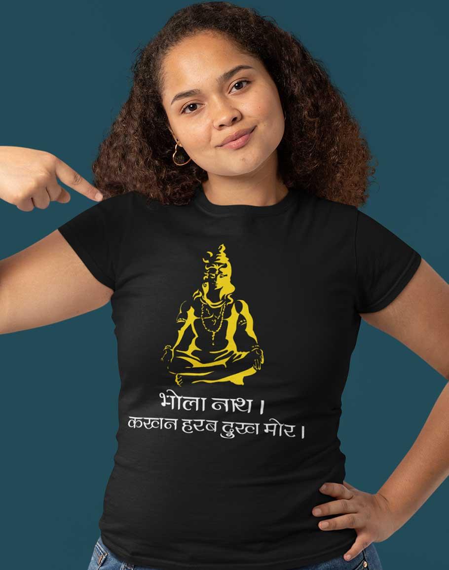 Bhola Nath Kakhan Harab Half Sleev T-Shirt