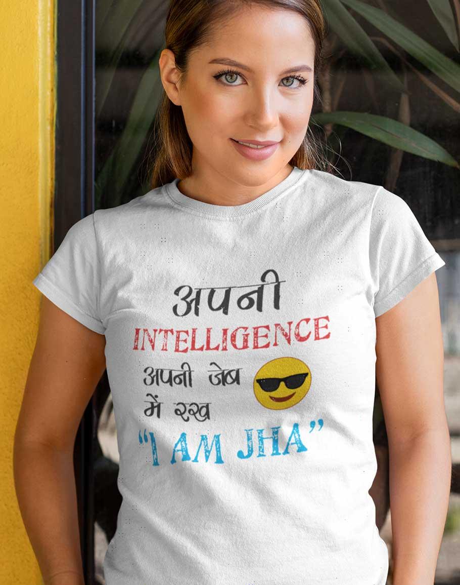 I Am Jha Half Sleev T-Shirt